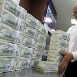 Trung Quốc đầu tư 7,5 tỷ USD vào BĐS nước ngoài